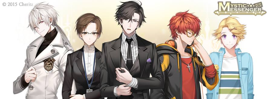 The Fantasy Library: Mystic Messenger Masterlist (Fanfics