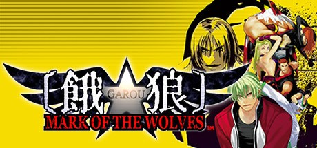 GAROU MARK OF THE WOLVES v1.0.1