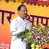भ्रष्टाचार के दीमक से विकास के वृक्ष को बचाना होगा-मुख्यमंत्री