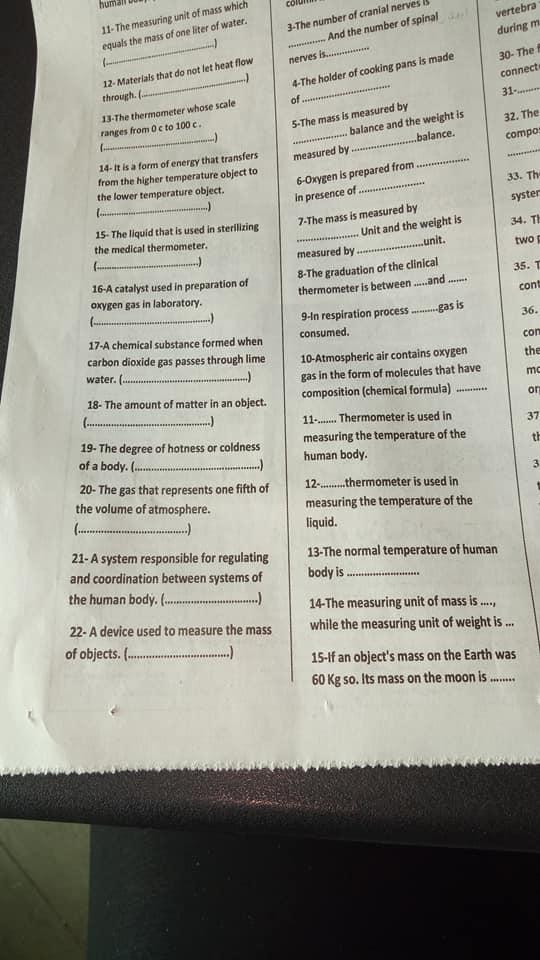 توقعات ملحق الجمهورية لامتحان العلوم باللغة الانجليزية للسادس الابتدائي نصف العام 2019 14