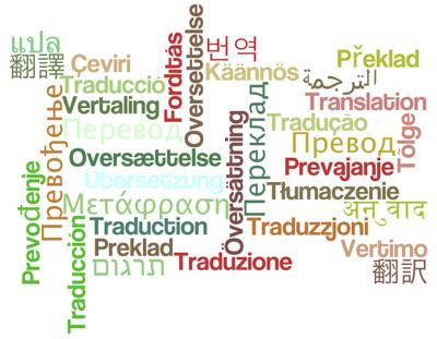 مواقع للترجمة افضل من جوجل وتصحح الاخطاء اثناء الترجمة وليست ترجمة
