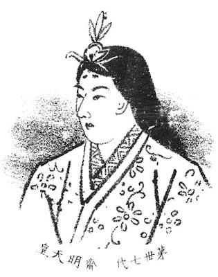 愛子天皇は誕生なるか。歴代女性...
