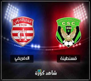 club-africain-vs-cs-constantine