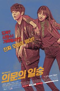 Sinopsis Drama Korea Doubtful Victory Episode 1, 2, 3, 4, 5, 6, 7, 8, 9, 10 Sampai Terakhir