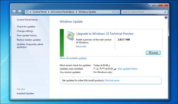 تحميل تحديثات ويندوز 7 32 بت