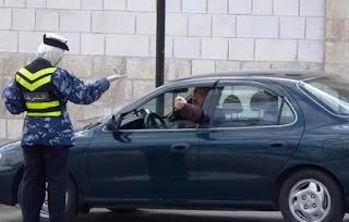 الاردن: مخالفات السير المشمولة بمشروع قانون العفو العام 2018 تفاصيل المخالفات وقيمة الغرامة بالدينار