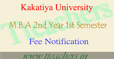 KU MBA 2nd year 1st semester fee last date & time table 2016