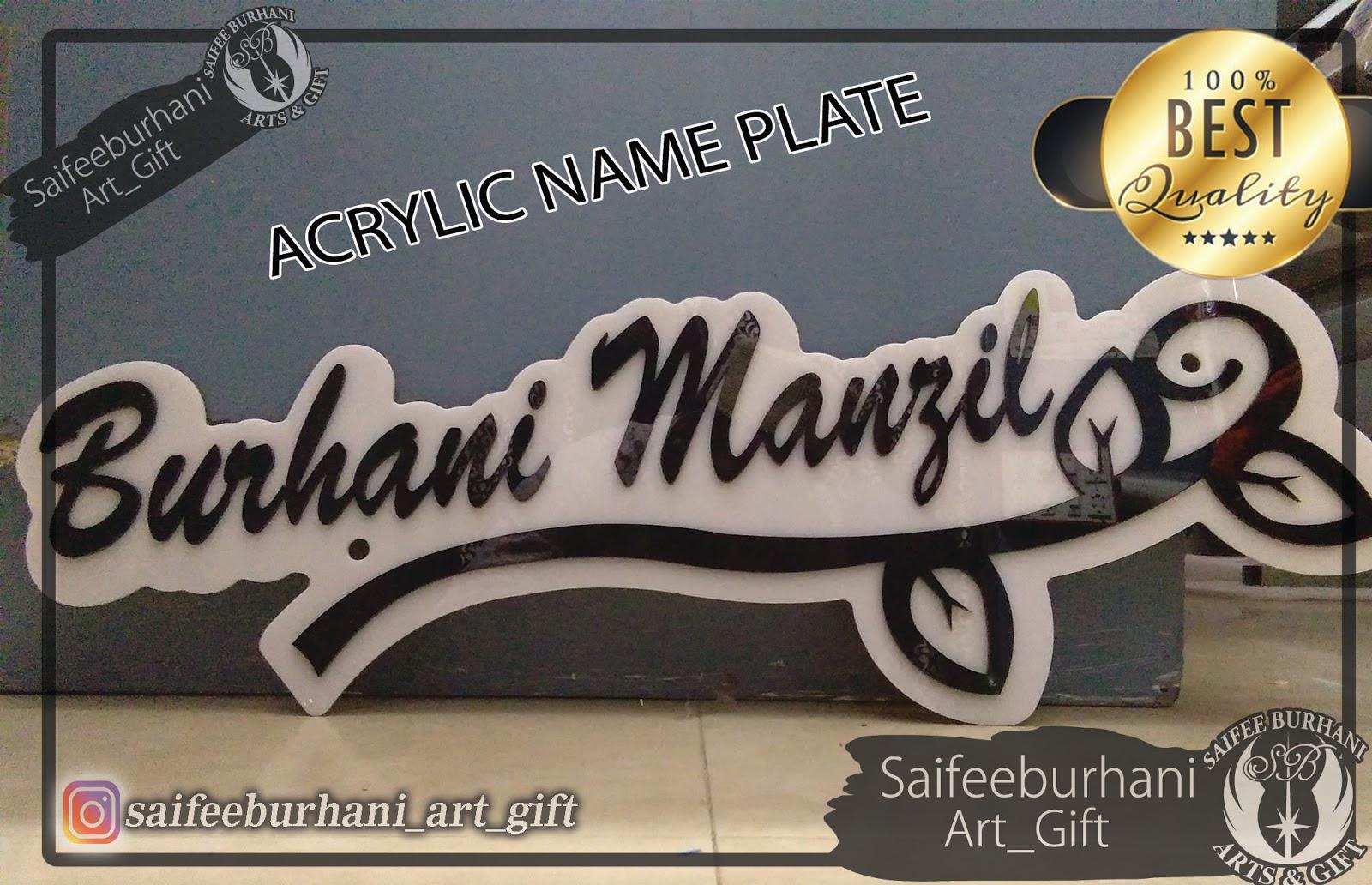 Saifee Burhani Art Laser Acrylic Name Plate For Your House