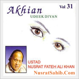 Kinna Sohna Tainu Rab Ne Banaya (Qawwali) Lyrics Translation in English Nusrat Fateh Ali Khan [NusratSahib.Com]