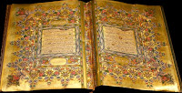 Tegabun Suresi, Kuranın 64. Suresinin Türkçesi Manası