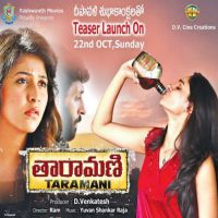 Taramani songs, Taramani 2017 Movie Songs, Taramani Mp3 Songs, Vasanth Ravi, Anjali, Andrea Jeremiah, Yuvan Shankar Raja, Taramani Telugu Songs free
