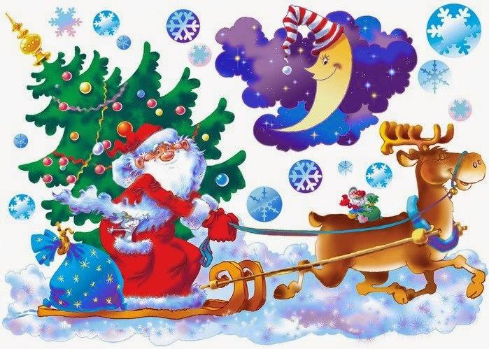 Картинки по запросу новогодний калейдоскоп