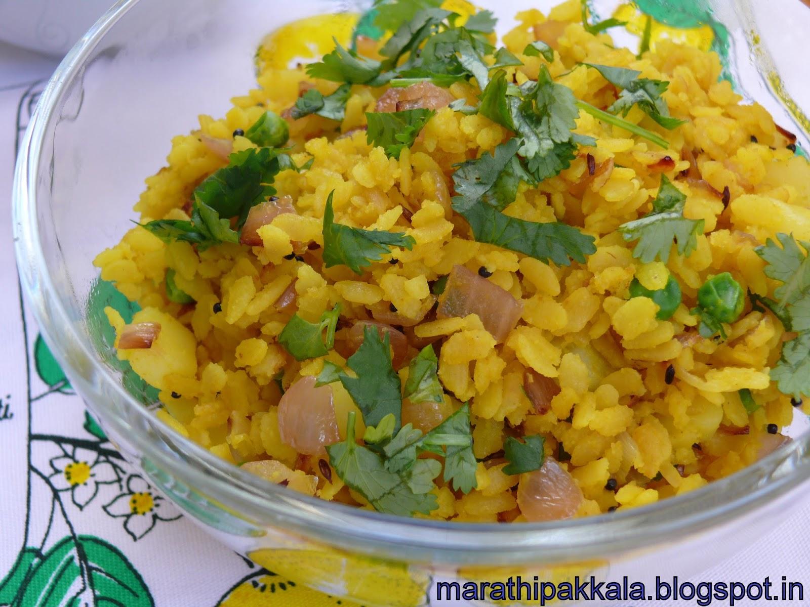 Marathi Pakkala Marathi Language download