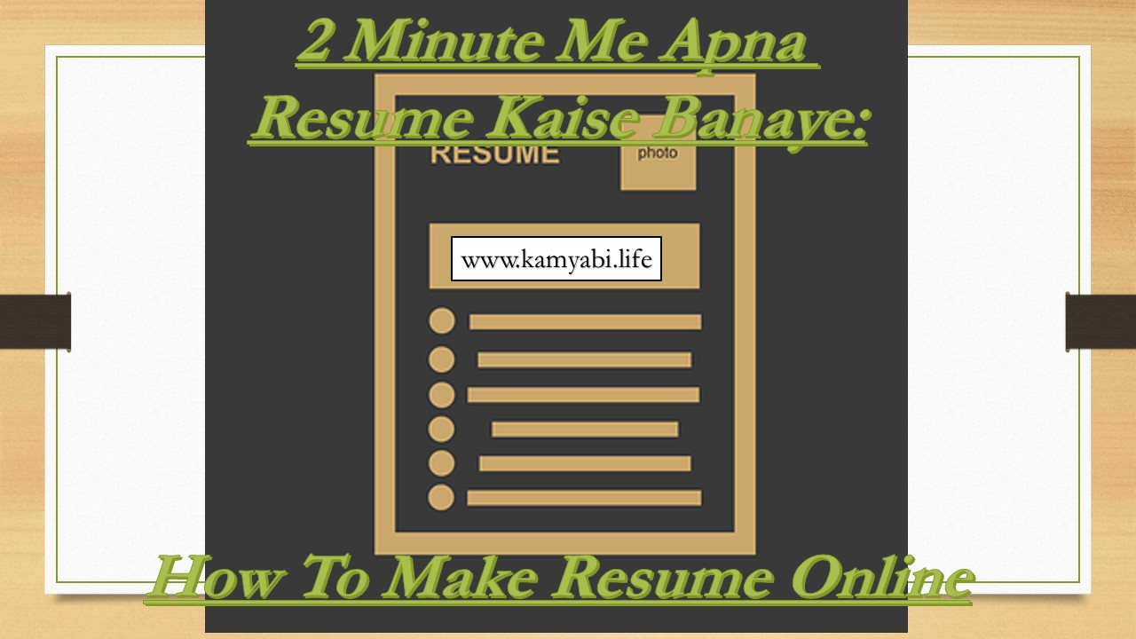 2 Minute Me Apna Resume Kaise Banaye:How To Make Resume Online
