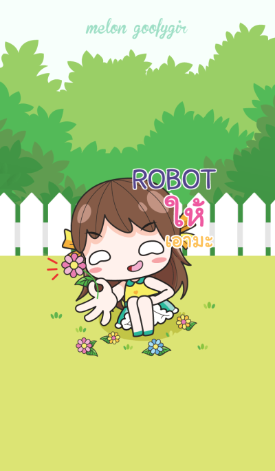 ROBOT melon goofy girl_V15 e