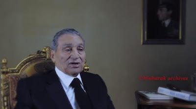 ارشيف مبارك, قناة جديدة على اليوتيوب, اخبار الرئيس الراحل, محمد حسنى مبارك,