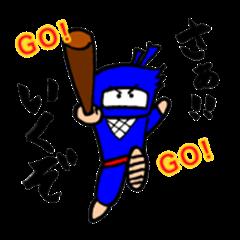 baseball ninja  2