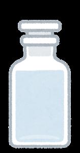 試薬瓶のイラスト1