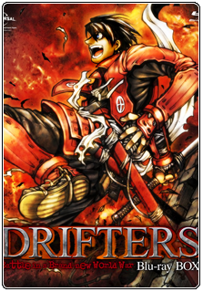 http://www.dacsubs.com/search/label/Drifters