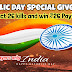 REPUBLIC DAY SPECIAL GIVEAWAY BY MINIMILITIAWARS