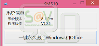 KMS10