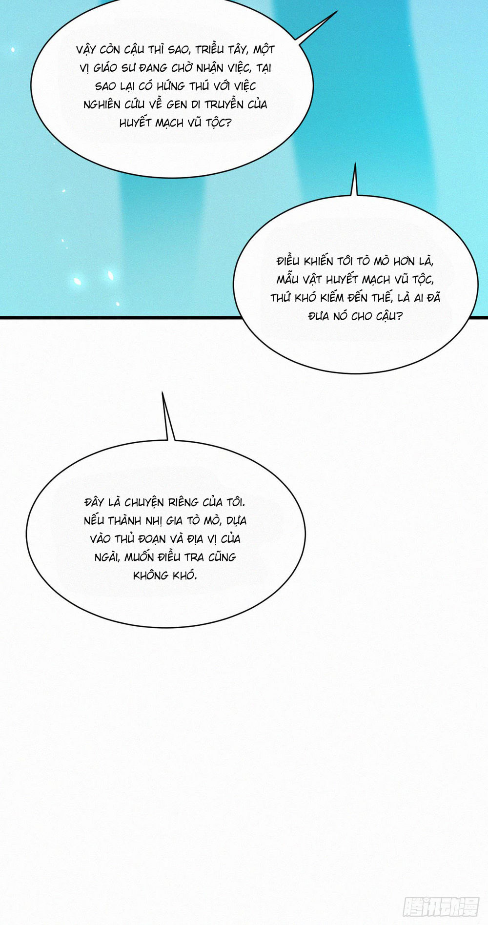 In Or Out Chapter 9 - Trang 15