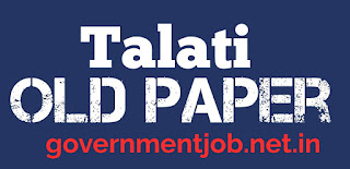 Talati old question paper pdf download