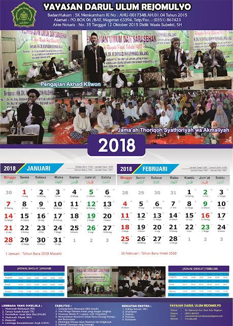 Kalender 2018 Yayasan Darul Ulum Rejomulyo