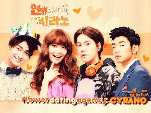 cyrano dating agency korean movie online