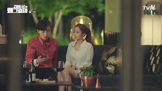 Sinopsis What's Wrong with Secretary Kim Episode 13