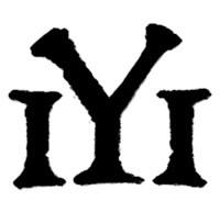 Атила призхожда от българският род (клан) Дуло