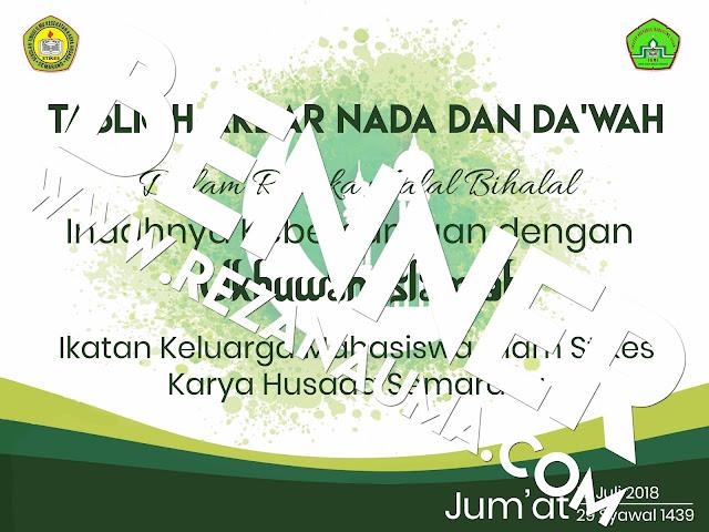 Download Desain Banner Halal Bihalal PSD dan JPG