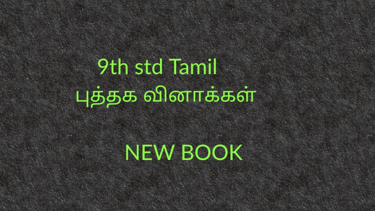 PDF of 9th std Tamil book back question and answer -Full book