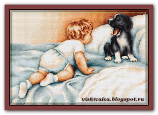 """Luca-S G374 """"Мальчик с собакой"""""""