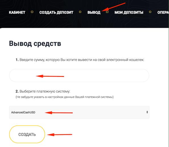 Регистрация в CoryBets 8
