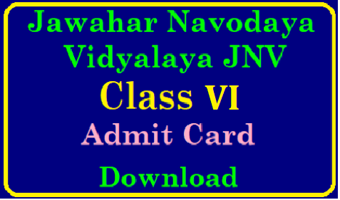 Navodaya 6th Class Entrance Exam Hall Tickets / Admit Cards Download @ www.nvsadmissionclasssix.in Navodaya Entrance Exam Date,Admit Cards/ Hall Tickets 2019 Download | Navodaya Vidyalaya Class 6 Admit Card 2019-20 JNVST Selection Test Hall Ticket 2019 | JNVST Admit Card 2019, Navodaya Hall Ticket 2019 for Selection Test |NVS JNVST 2019 Navodaya 6th Class Entrance Exam Hall Tickets /Admit Cards Download Navodaya 6th Class Entrance Exam Hall Tickets / Admit Cards Download/2019/03/nvs-jnvst-2019-navodaya-6th-class-selection-entrance-exam-hall-tickets-admit-cards-download-manabadi-www.nvsadmissionclasssix.in.html