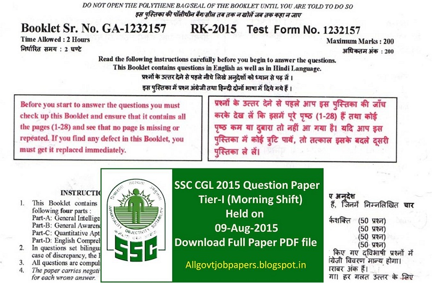 Pdf question ssc 2015 cgl paper
