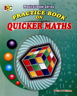 Free Download PDF of Quicker Maths By M.Tyra of Magical Book Series