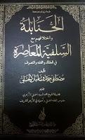 Kitab Sadah Hanabilah wa ikhtilafihim ma'a Salafiyah Mu'asharah