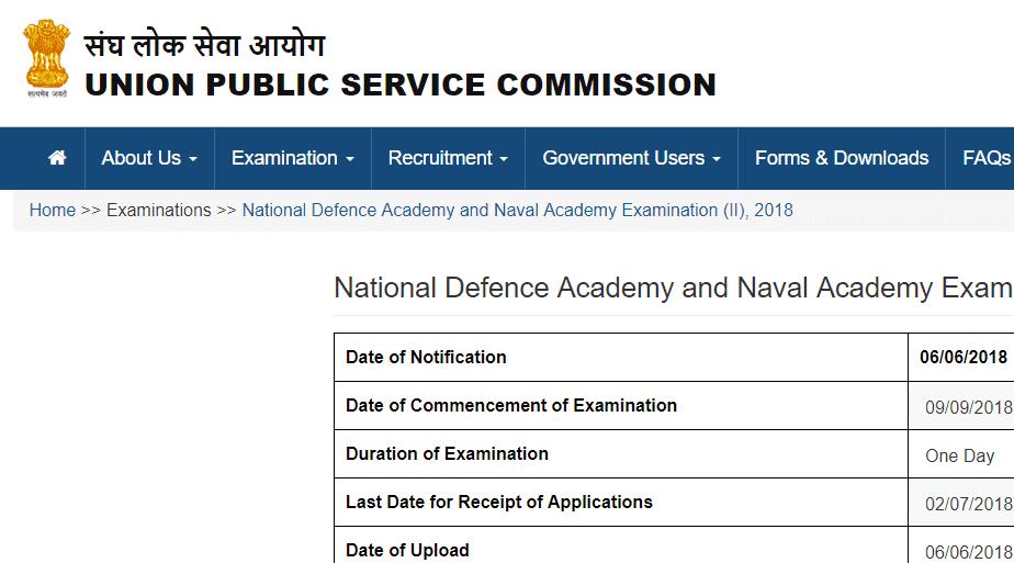 NDA NA (II) Exam 2018 Marks
