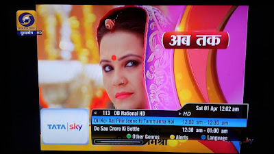 DD National HD channel added on TATA Sky