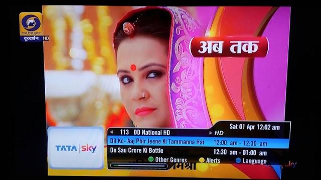 DD National HD channel added on TATA Sky DTH