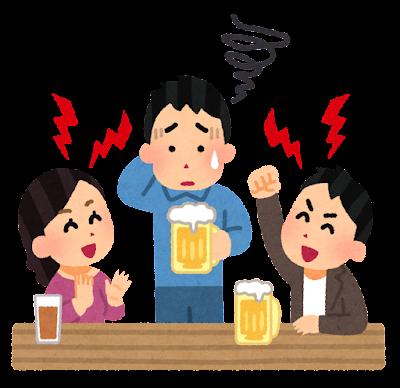 飲み会で煽られる人のイラスト(男性・一気)