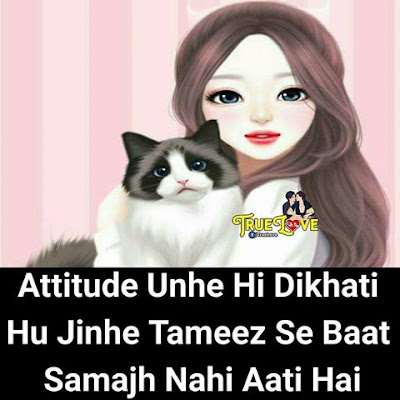 Attitude Girls Facts Images