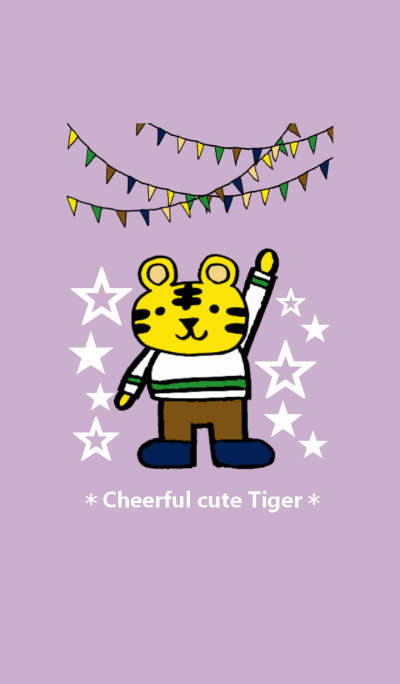 Cheerful cute Tiger