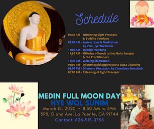 Medin Full Moon Day Event