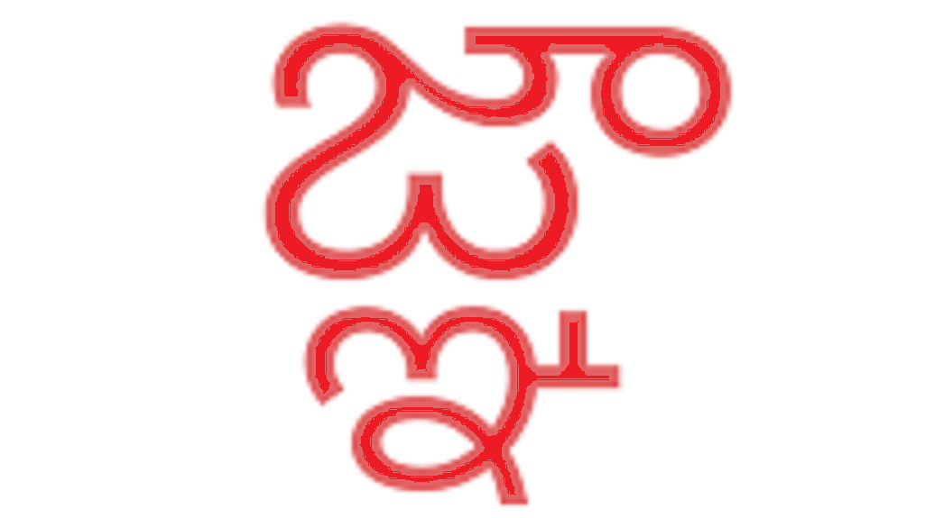 The Power Of Indian Telugu Language It Has Literally Crashed