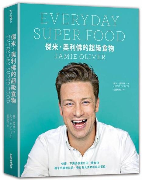 Jamie Oliver 餐廳 食譜