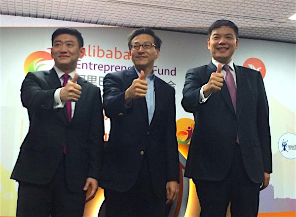 阿里巴巴100億創投資金正式入台,強調符合投審會規定