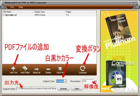 r jpeg pdf 変換